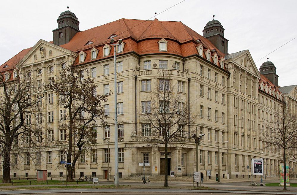 """Gedenkstätte Museum in der """"Runden Ecke"""" in Leipzig"""